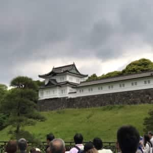 Tour of the Imperial Palace Grounds