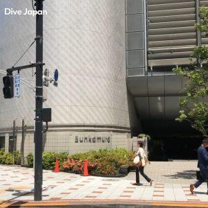 到文化村的走法(從JR澀谷站出發)