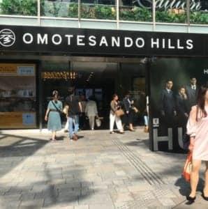 Omote-sando Hills