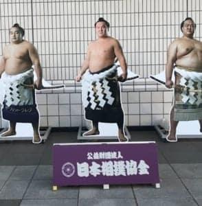 Sumo Museum(Ryogoku)