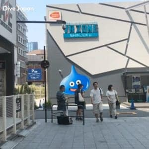 How to visit the VR ZONE (Shinjuku)