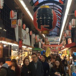 黑門市場(日本橋)