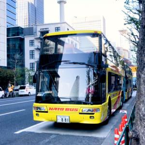 Hato bus(Tokyo Station)