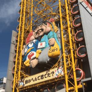 Ebisu Tower(Namba)