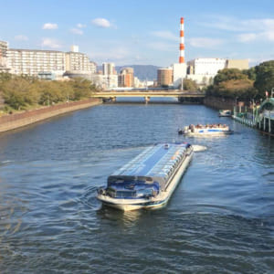 アクアライナー(大阪城公園)