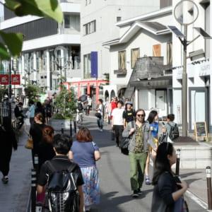 Cat Street(明治神宮)