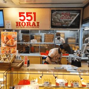 551 Horai (Namba)