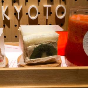 ROCCA&FRIENDS PAPIER KYOTO (四条)