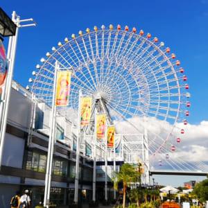 Tempozan Ferris Wheel(Osakako)