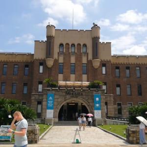 미라이자 오사카(츄오구)