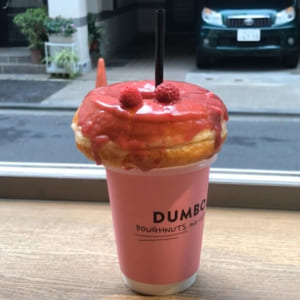 Dumbo Doughnuts and Coffee(Azabu-juban)