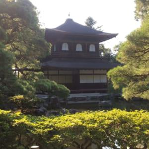 Ginkakuji(Kyoto)