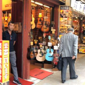 Musical Instrument Town (Ochanomizu)