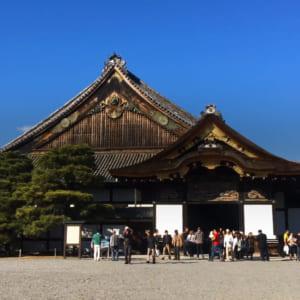 二条城(京都)