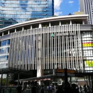 그랜 프론트 오사카(오사카역)