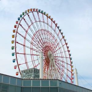 Palette Town(Aomi)