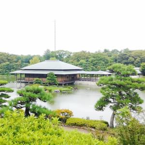 Daisen Park (Daisen Nakamachi)