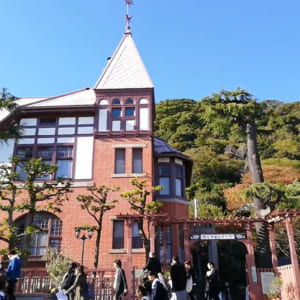 Kitano Ijinkan(Sannomiya)