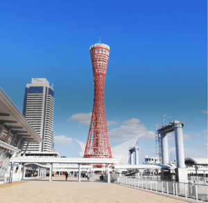 Kobe Port Tower(Kobe)