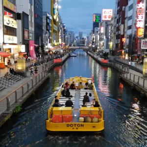 Tombori River Cruise (Dotonbori)