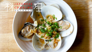 Japanese home cooking: Clams steamed with Japanese sake