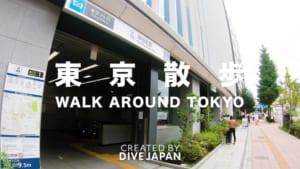 Walking around Tokyo (Hacchobori)