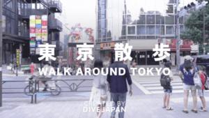 Walk around Tokyo (Harajuku)