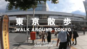 Walk around Tokyo (Kichijoji)