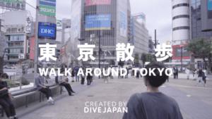 Walking around Tokyo (Shibuya)