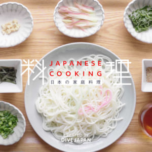 Japanese home cooking: 소면